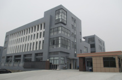 NINGBO WELLMEDLAB CO.,LTD