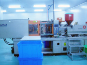 Injection Machine Workroom