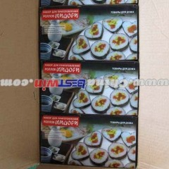 hot new products for 2015 sushi maker