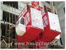 Painted or Hot Dipped Zinc Passenger Hoist SC100 / 100 With Cage Size 3 * 1.3 * 2.7m