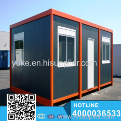 China Manufacture Living Mobile Flatpack Container House