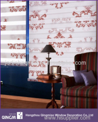 Polyester Blackout Curtain Printed Zebra Blind Fabric
