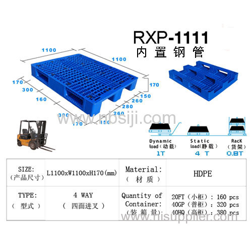 PLASTIC PALLET WITH STEEL TUBE 1100 X 1100 X 170MM