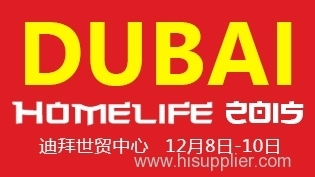 2015 Middle East (Dubai) Homelife & Building Decoration Exhibition