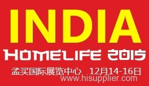2015 South Asia (India) Homelife & Building Decoration Exhibition