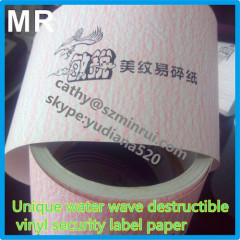 Custom unique high security self adhesive label paper jumpo rolls wholesale