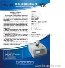 freezingpoint osmotic pressure testing instrument