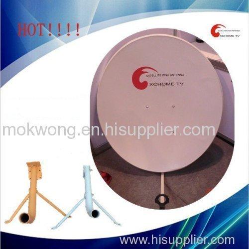 actory price Ku band antenna ku 100cm dish antenna ku dish antenna 100cm
