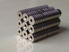 高性能大型焼結ネオジムリング磁石