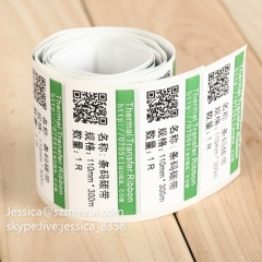 High Quality Promotional Custom Private Label Self Adhesive Unique QR Code Print Sticker Security QR Code Sticker Rolls