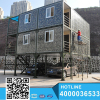 duplex container house for woking/living