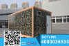 luxury high quality container house for sale