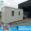 China prefab self contained/ innovative container house