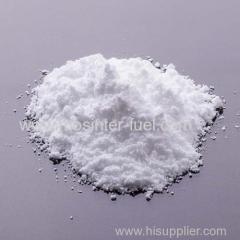 トルトラズリルCAS 69004-03-1 1メチル3 3メチル4 4トリフルオロメチルチオフェノキシ]フェニル1 3 5トリアジン-2 4 6 1H 3 H 5 H