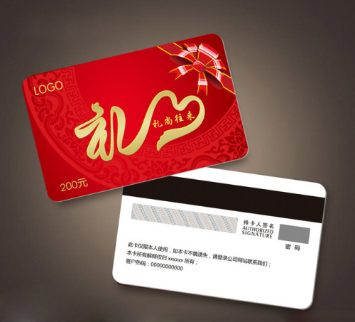 Personalized gift card printing on cardboard