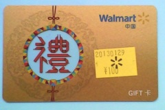 Gold foil gift card for Walmart supermarket