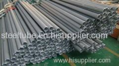 100mm Stainless Steel Tubing with Nickel 200 / 201 Stainless Steel Pipe