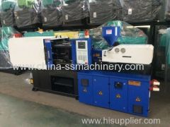 Newly design 52T Shuangsheng small plastic injection machine