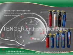 Auto aerosol Fire Extinguisher