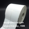 China Supply White Anti-counterfeiting Custom Blank Eggshell Sticker Labels for Tamper Evident