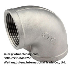 China Wrought Iron Forging Parts with Machining Service