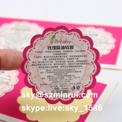 Wholesale Cheap Private Permanent Adhesive Labels Stickers Custom Printing Label