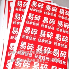 Brittle Fragile Security Non Removable Labels for Anti Counterfeiting Fragile Warning Sticker