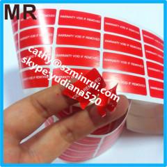 minrui supply printing repair warranty void sticker
