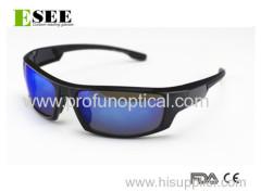 Men's Light-Weight Sport Sunglasses