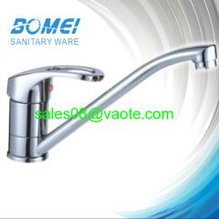 ingle Handle Single Hole Kitchen Faucet