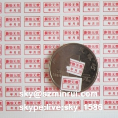 custom self destructible labels/destructible paper label/ultra destructible vinyl labels china