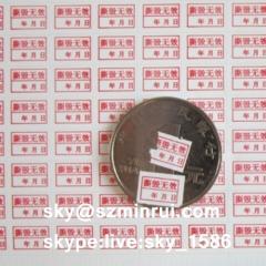 custom self destructible labels/destructible paper label/ultra destructible vinyl labels china