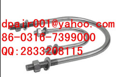 high strength JGU-70 Cable fixed u-bolt