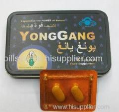 Cheap Wholesale Yong Gang Sex Tablets for Men