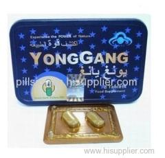 Yong Gang Sex Pills for Men