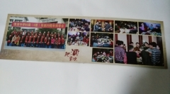 University graduation album book