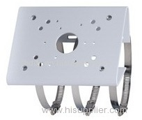 Hikvision DS-1215ZJ pole adapter