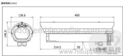 HIKVISION DIGITAL DS-1313HZ outdoor housing