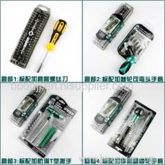 screwdriver tool kit 100 in1 Multi-functional combination tool