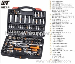 auto repair tool kit 110 in 1