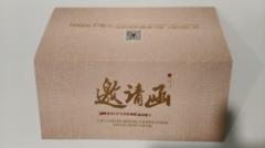 Ivory board invitation card
