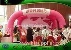 Outdoor Square Shape Red Advertising Inflatable Entrance Arch For Fair