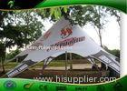 High Peak Star Shaped Beach Shade Canopy 2.3mm Thickness Oxford Cloth