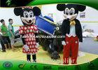 Mickey Mouse Cute Plush Toys Animal Cartoon Character Costumes Suit Kids