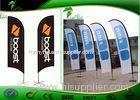Knife Shaped 5m Flying Beach Business Flags And Banners With Digital Printing
