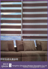 High-density Fabric Sunscreen Shading Fabric Polyester Zebra Blind