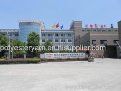 Zhejiang Huilong Chemical Fiber Co.,Ltd