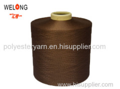 colored polyester yarn dty