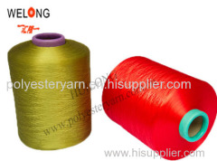 300d denier polyester yarn dty