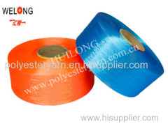 100% polyester fdy yarn manufacturer in china